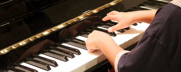 Piano Lessons for Children
